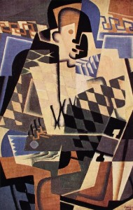 34.Juan Gris - Harlequin with a Guitar (1917)